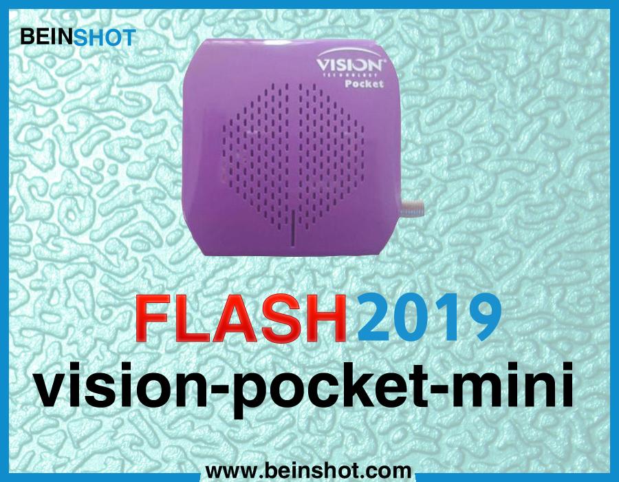 التحديث  الرسمي لجهاز  vision pocket mini