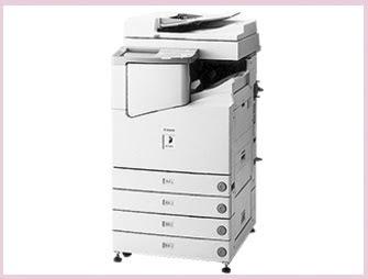 Mesin Fotocopy Canon imageRUNNER 3300 atau iR3300