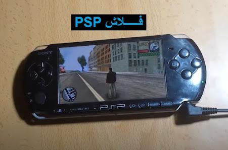 flash psp