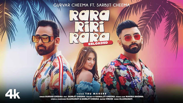 Rara Riri Rara Reloaded Lyrics – Gurvar Cheema Ft. Sarbjit Cheema