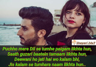 Puchho mere Dil se