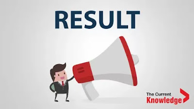 Result - Educational & Sarkari Exam Result 2021