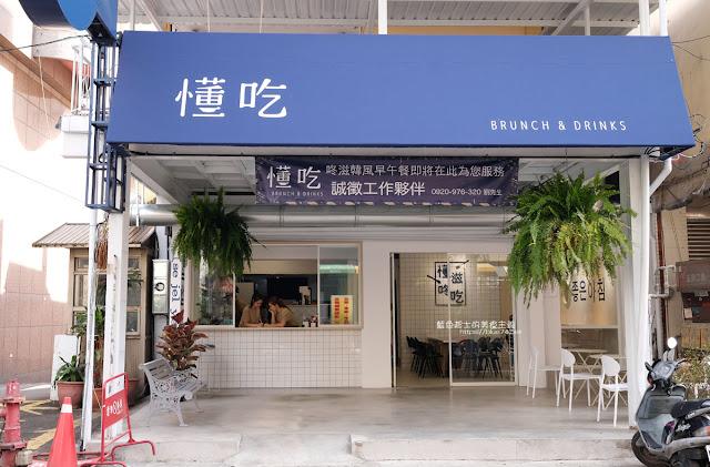 20200212234308 72 - 2020年2月台中新店資訊彙整,25間台中餐廳