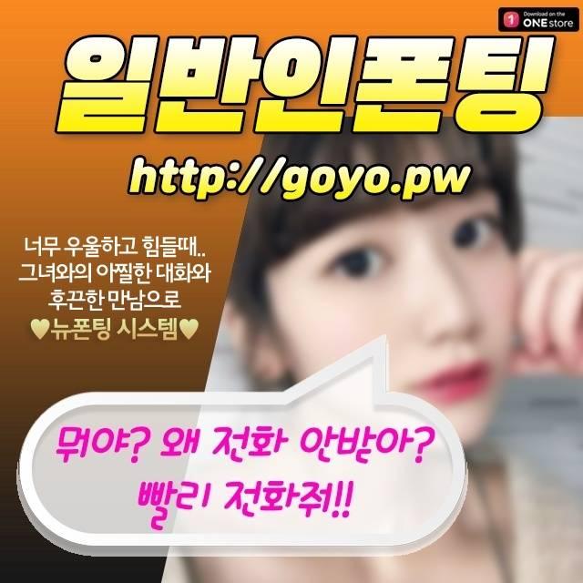 서울성북미러리스카메라