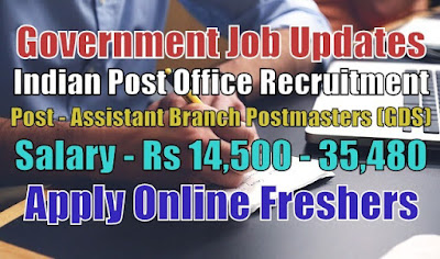 Indian Post Office Recruitment 2021