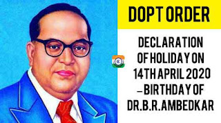 Central Government Holiday on 14th April 2020 Dr. B.R. Ambedkar's birthday