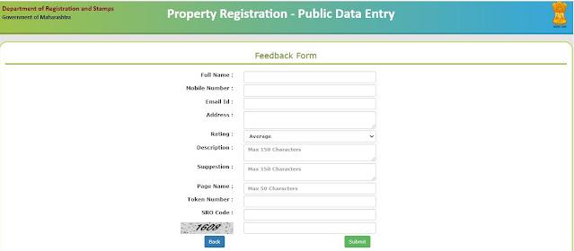 maharashtra bhulekh feedback form