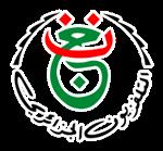 قناة الجزائرية الارضية الاولى بث مباشر - Algeria TV Live