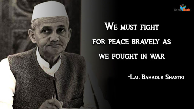 Lal bahadur Shastri Pictures Wallpapers For Mobile,बहादुर शास्त्री पिक्चर वॉलपेपर फॉर मोबाइल