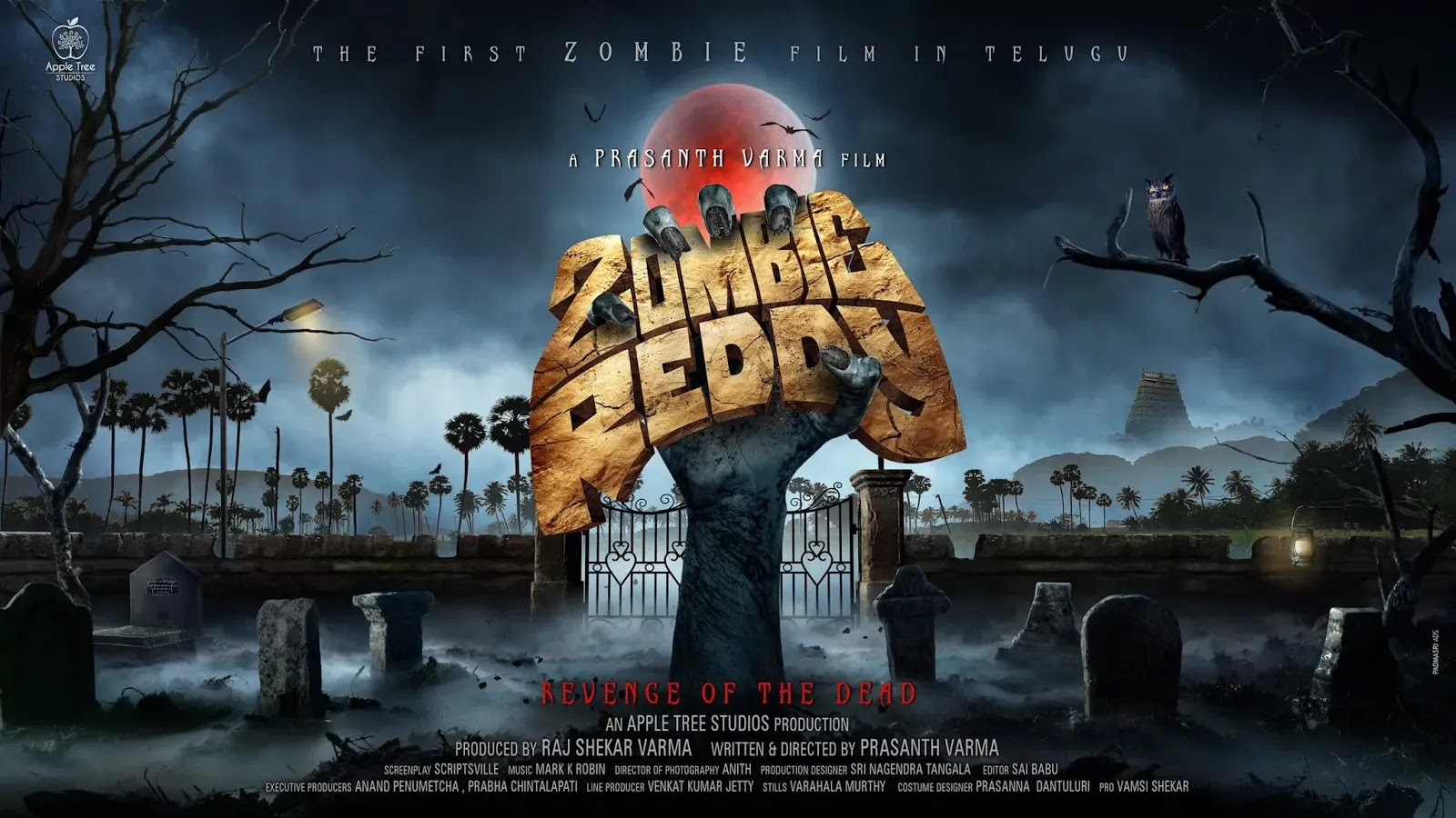zombie-reddy-posters-first-look