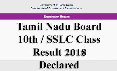 TN Board 10th Class Result 2018