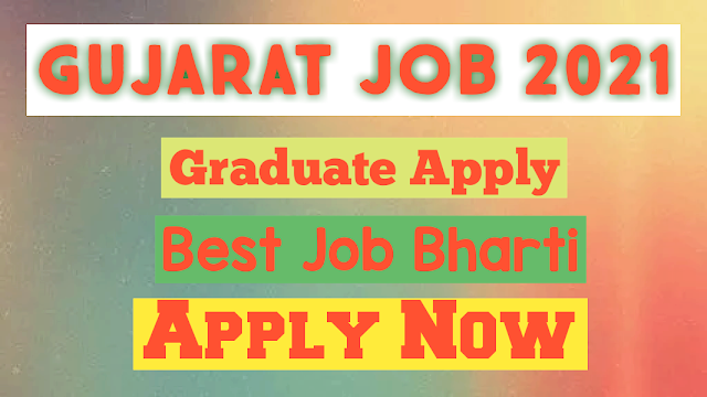 Latest Job 2021, Best Job 2021, Gujarat Job Notification 2021, Best Job 2021, Gujarat Bharti 2021, Gujarat Job Update