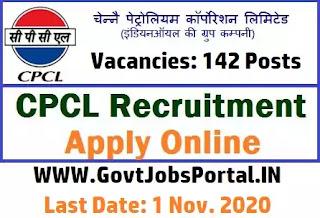 CPCL Apprentice Online Form 2020
