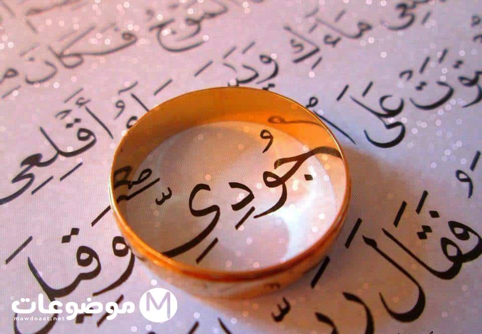 اسماء بنات اسلامية من القران الكريم