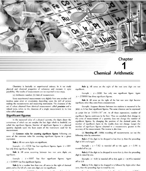 एर्रोर्स केमिस्ट्री 2019 : नीट / जी  परीक्षा के लिए पीडीऍफ़ | Errorless Chemistry 2019 : for NEET / JEE  Exam PDF