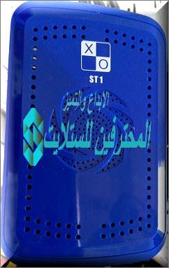 سوفت وير و فلاشة اصلية XO ST1 HD MINI  الازرق معالج صن بلص