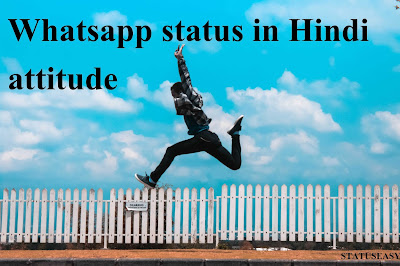 Whatsapp status in Hindi attitude