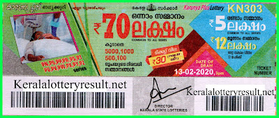 LIVE: Kerala  Lottery Result 13-02-2020 Karunya Plus KN-303 Lottery Result