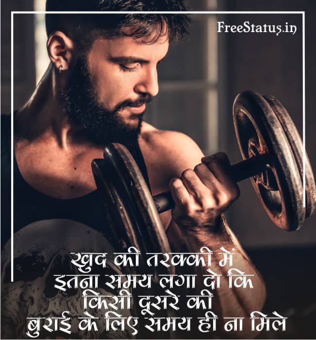 Khud-Ki-Tarakki-Me-Itna-Samay-Laga-Do-Ki