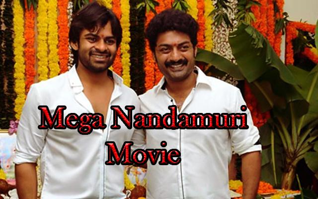 Latest News, Tollywood News, Film News, Movie News, Rama Krishna Movie, Sai Dharam Tej, Kalyan Ram, Multi starer Movie, upcoming telugu movies,