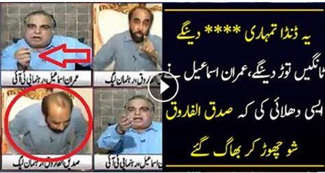 talk shows, Imran Ismaeel grill PML N Sadiq ul Farooq in live show,