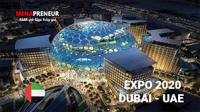 """رسمي : تأجيل موعد أكبر معرض في العالم"""" إكسبو دبي 2020"""" للعام القادم"""