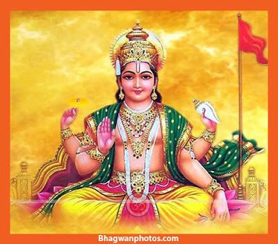Surya Bhagwan