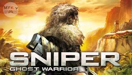 تحميل لعبة Sniper Ghost Warrior 1 للكمبيوتر، تحميل لعبة القناص الشبح Sniper Ghost Warrior 1 للكمبيوتر، تحميل لعبة sniper ghost warrior 1 من ماي ايجي، تحميل لعبة Sniper Ghost Warrior 2، تحميل لعبة Sniper Elite 1، تحميل لعبة Sniper Ghost Warrior 2 من ميديا فاير، تحميل لعبة Sniper Ghost Warrior 1 ،برابط مباشر وبحجم صغير + تشتغل على الاجهزة الضعيفة Sniper ghost warrior 1 ocean of games،