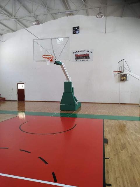 Ο Δήμος Πάργας μετά τις αιτήσεις που έχουν υποβληθεί ξεκινούν από το Σάββατο17/10/2020 τα τμήματα μαζικού αθλητισμού σε Καναλάκι και Πάργα.