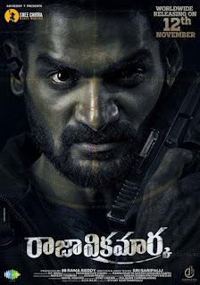 Raja Vikramarka First Look Poster 2