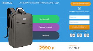 https://bestshopby.ru/binshuai-8810-1/?ref=275948&lnk=2071451