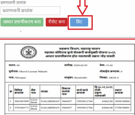 mjpsky csc portal login Process pdf download
