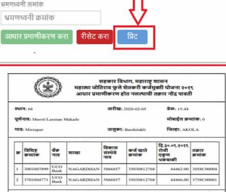 mjpsky csc portal login Process pdf download