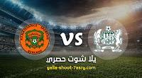 نتيجة مباراة الدفاع الحسني الجديدي ونهضة بركان اليوم 30-07-2020 الدوري المغربي