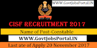 Central Industrial Security Force Recruitment 2017– 378 Constable