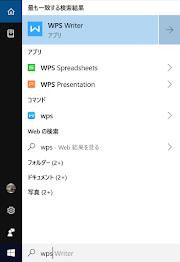 Acer Swiftを買ったら最初に確認しておきたいこと