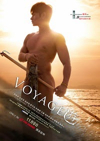 Watch Voyage Online Free in HD