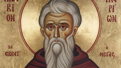 Saint Hilarion of Gaza