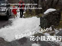 濟州賞雪一日遊:搭巴士去漢拿山賞雪