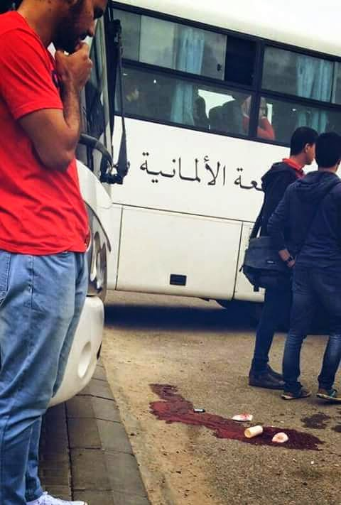 Egyptian Chronicles: #GUC Students start a sit-in for ...