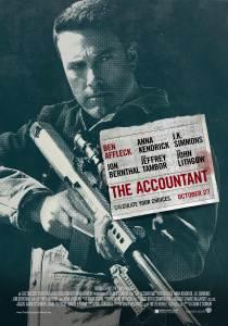 Download The Accountant (2016) BluRay 1080p 2.5 GB - www.uchiha-uzuma