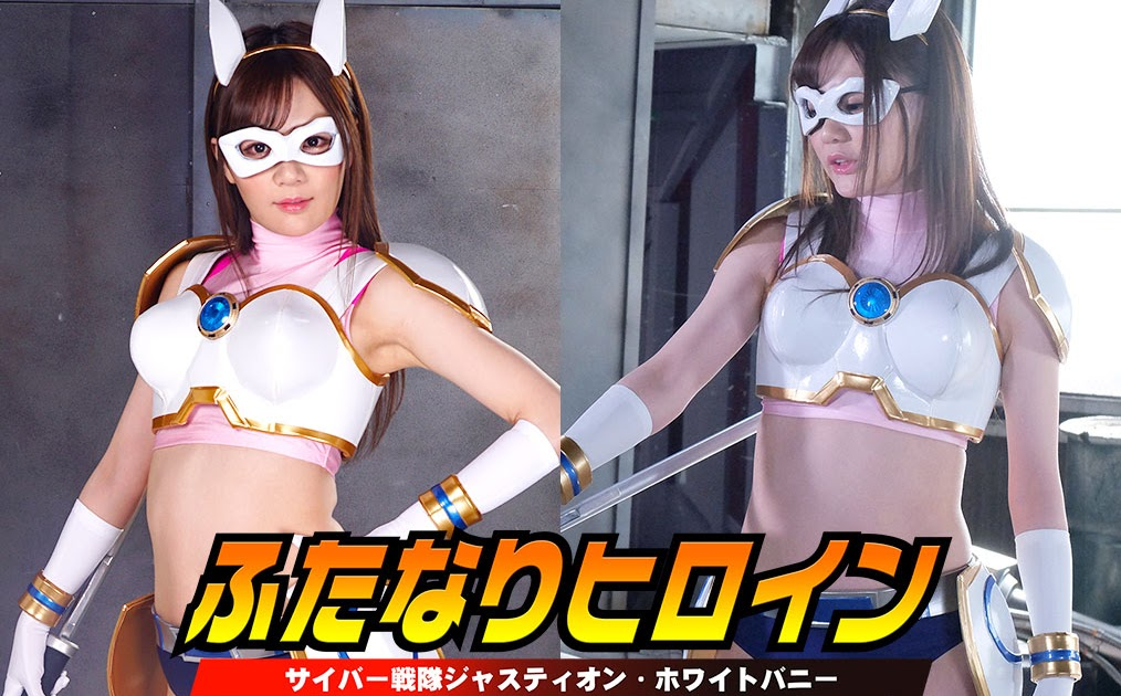 GHMT-78 Hermafrodit Heroine -Cyber Pressure Justion -White Bunny