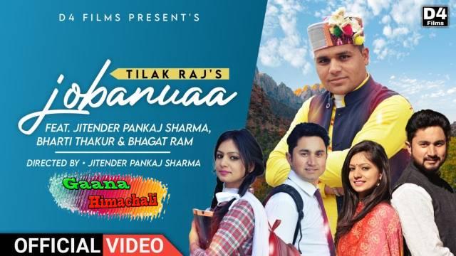 Jovanuaa Song mp3 Download - Tilak Raj