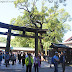 When in Japan: Meiji Shrine