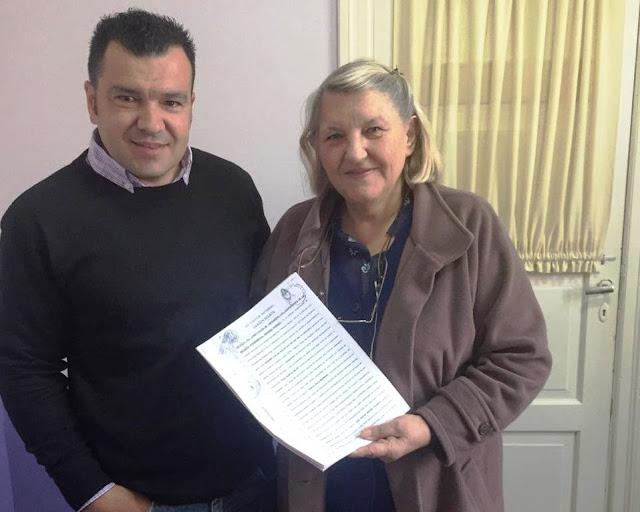 Intendente Municipal Nobre Ferreira