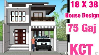 75 Gaj Makan Ka Naksha (75 Gaj House Map Design) | 75 गज मकान का नक्शा