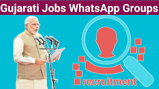 gujrati job, gujrati job application, gujrati job application format, gujrat jobs, gujrat job, gujrati job consultancy, gujrat job vacancies, gujrat job alert, gujrat hospital jobs, gujarat whatsapp, gujarati whatsapp, gujarati girls, jobs group, jobs updates, jobs alert, jobs information, jobs whatsapp group, indian jobs,