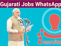 Gujarati Jobs WhatsApp Group Links - 500+ Latest Gujarati Jobs WhatsApp Group Links List