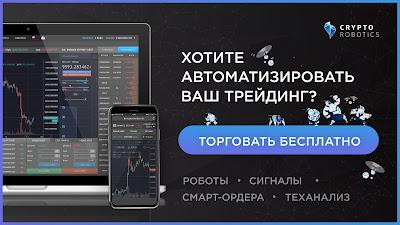 Вы трейдер, или крипто-инвестор?