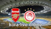 مباراة أوليمبياكوس وآرسنال بث مباشر بتاريخ 11-03-2021 الدوري الأوروبي
